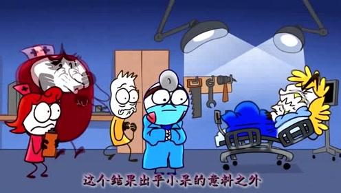 男孩为躲避牙医,意外当上产科医生,世界之大无奇不有!