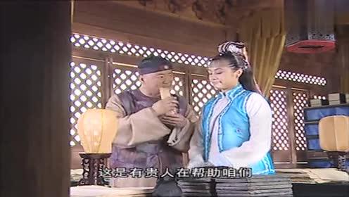 萌娃小玉玉参加庆祝新中国成立70周年大型文艺晚会
