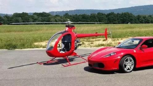 全球最小直升机,38万元就能开回家,有它还买什么豪车