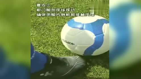 """""""贝氏弧线射门""""教学,踢球部位和助跑距离详细讲解"""