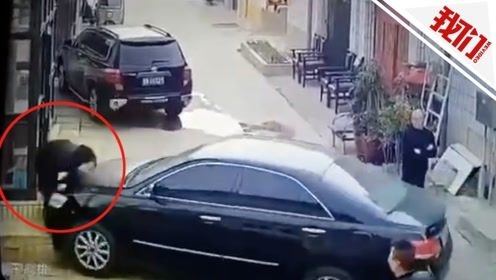 大同男子驾车两次冲撞受害人逃离现场 警方:系债务纠纷引起