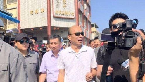 韩国瑜在台南举行选举造势大会 马英九 吴敦义前来支持