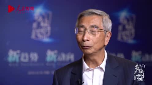 乌镇时刻 | 倪光南:在应用的过程中更好地完善和发展5G技术
