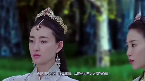 王丽坤领证结婚?网友直呼:男主是不是林更新?