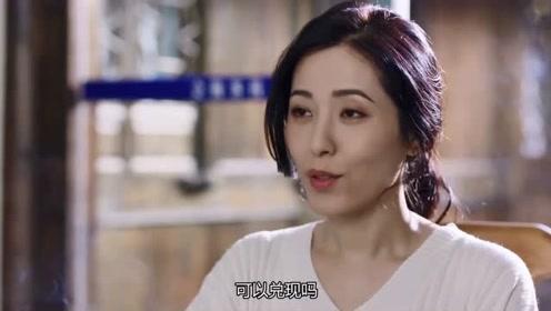 《在远方》霍梅平淡问刘云天:能不能套现?我需要资金