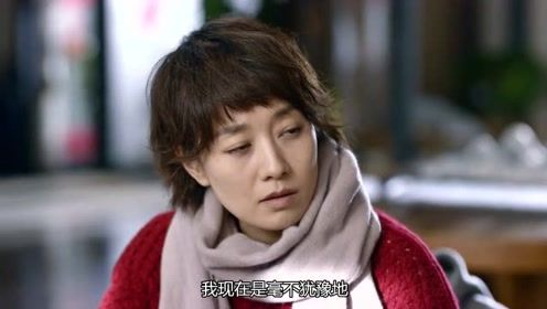 《在远方》刘云天和姚远把秘密告诉晓鸥,路晓鸥:你们非常危险