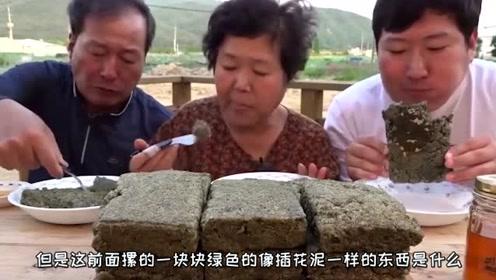 韩国农村吃播:大妈做的是插花泥?,父子俩吃的不亦乐乎!