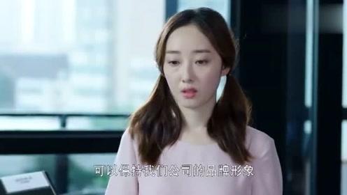 风光大嫁:宁夏开会不专心被霸道总裁骂!因提案又和同事发会误会
