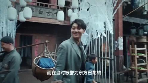 热血少年:黄子韬给邻居发钱, 棚户区小霸王叫你看看什么叫作大手笔!