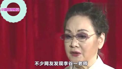 75岁李谷一迷上整容表情僵硬让人一言难尽,机场照让粉丝心碎