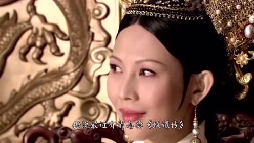 """《甄嬛传》续集开拍,钟汉良演雍正,""""甄嬛""""却被她抢走了?"""