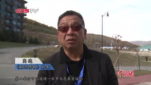 海外华文媒体走进崇礼:祖国办冬奥我们愿尽一份力