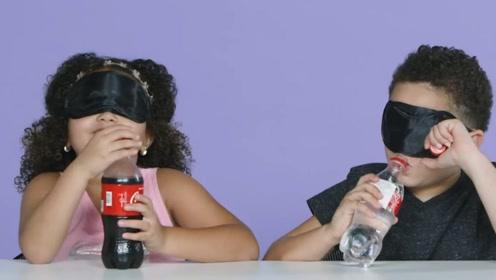 孩子们试喝透明可乐,这不就是雪碧吗?我年龄小不要骗我