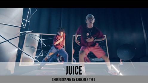 舞邦 KenKen & Tee J 创意视频 Juice