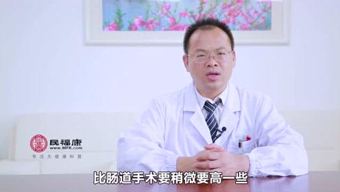 什么是胃癌的微创治疗?