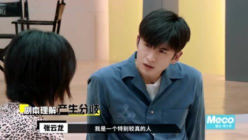 赵薇分配张云龙、陈小纭对手戏演琼瑶剧《情深深雨蒙蒙》,他们能否驾驭?