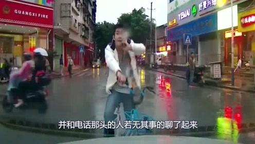 下雨天男子如此挑衅,真不怕女司机操作失误么!