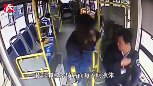 愤怒!长沙女子公交车上遭男乘客猥亵,头上还有不明液体!