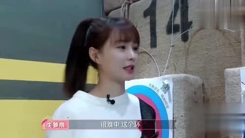 杜海涛辣手摧花:一个月不喝奶茶!沈梦辰:你这是要我的命啊