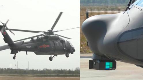 """直-20有个特殊""""鼻子"""" 总设计师一语透玄机"""