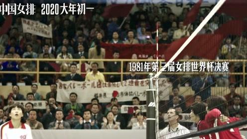 """《中国女排》曝首支预告,巩俐神还原郎平被赞""""背影都会演戏"""""""