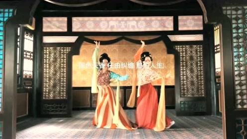 老婆和小姨子穿上古装跳舞太美了,人美舞更美!