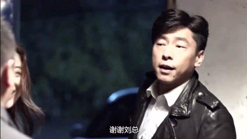 《在远方》刘爱莲李小彪到被打员工的家里慰问,员工的样子令人寒心