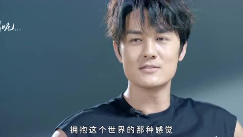 吴克群《你说 我听着呢》热爱篇·惠若琪
