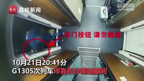 外籍乘客疑拉高铁制动未被处理?广州铁路发文辟谣