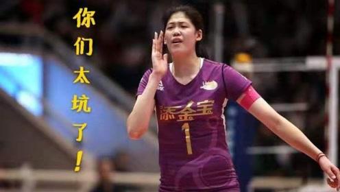 中国女排无缘军运会冠军,只有她可昂首离开:实在是带不动其他人