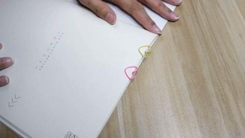 用回形针做的爱心小书签,好美自己也能做一个!