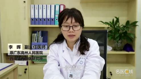 肝囊肿严重吗 需要治疗吗