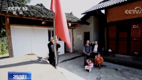 一个学生的学校 女孩患小儿麻痹症 老师为其建造学校