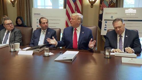 特朗普:在我的庄园举办G7峰会是给国家省钱 大家却说我炒作