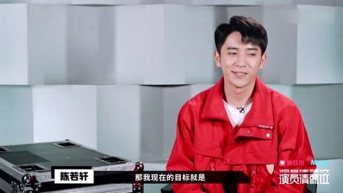 盘点陈若轩在综艺中的表现,自带神奇的吐槽技能,超级优秀呀!