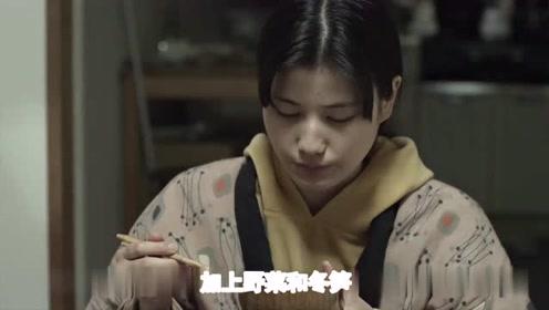 《小森林冬春篇》:评分最高的日本电影,治愈你丧气的生活