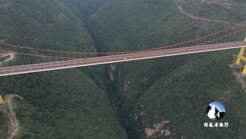 普立大桥高485米,雄伟壮观,中国造桥世界上最牛
