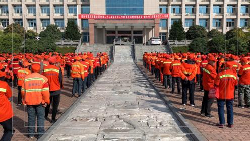 嵩阳办环卫工人节