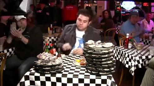 大胃王挑战60分钟内吃完180个牡蛎,身后的食客看傻,老板要哭了