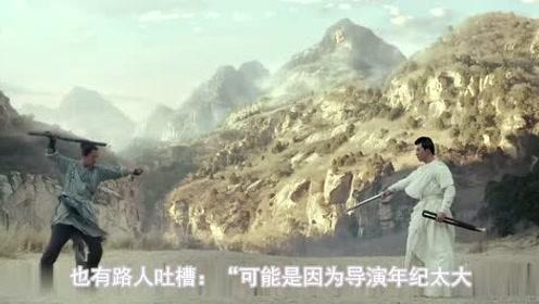 《诛仙Ⅰ》:说好的仙侠怎么成了土味武侠