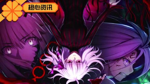 卫宫巨侠再上线!FATE天之杯第三章新视觉图公布!