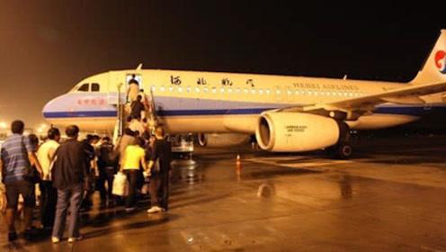 """夜间飞机这么便宜,为什么却很少人坐?聪明人道出其中""""猫腻""""!"""