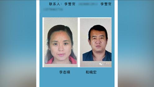 云南2名坠江失踪扶贫干部1人确认遇难 遗体在距离事发地20公里处找到