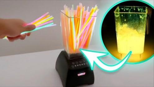 将100根荧光棒放入搅拌机会怎样?老外亲自实验,画面太美了吧!