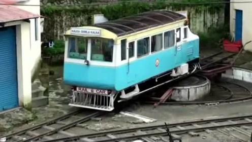 火车居然还有这种调头方式,真是大开眼界!