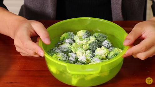 西蓝花只用清水洗不干净,教你一妙招,虫卵跟细菌统统跑出来