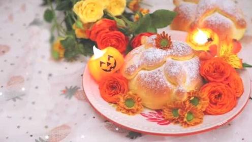 万圣节降临,寻梦亡灵面包学起来!