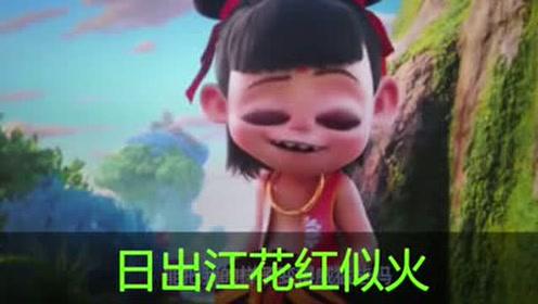 哪吒搞笑配音,当你的朋友迷上了韩美娟,太乙真人的日常沙雕!