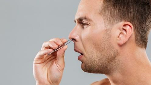 窜出来的鼻毛,应该是剪掉还是拔掉?