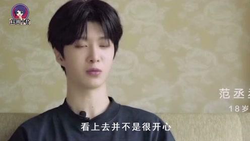 李晨与范丞丞同框录综艺,两人全程无交流,范冰冰都想不到的尴尬!